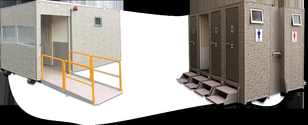 トイレレンタル 仮設トイレの快適さno1瑞穂の仮設トイレ専門サイト